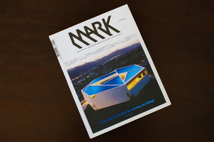 MAC-a10studio-architecture-MARK-02